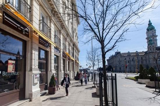 Hotel Rába City Center